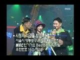 Closing, 클로징, MBC Top Music 19970524