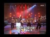 Yoo Seung-jun - Nightmare, 유승준 - 가위, MBC Top Music 19970726