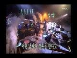 Turbo - Goodbye yesterday, 터보 - Goodbye yesterday, 50 MBC Top Music 19971115