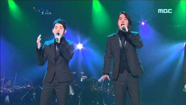 Noel - Beauty and the beast, 노을 - Beauty and the beast, Beautiful Concert 20120501