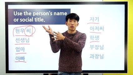 Korean Q&A - If you can't say 당신, how do you say YOU in Korean