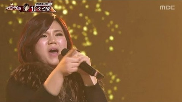 Jo Sun-young - And I am telling you I'm not going, 조선영 - And I am telling you I'm not going