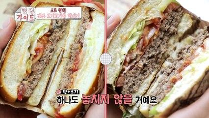 [입덕가이드] hamburger 햄버거 먹방! 그냥먹어도맛있는데 고기,마요네즈,치즈추가 사이즈 업해서 먹으니 더 꿀맛! 버거킹와퍼 리얼원픽 나선 소프 슈기 나도 홍사운드 굳! Hamburger Eating Show