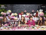 Girls' Generation - Interview 6, 소녀시대 - 결혼, Romantic Fantasy 20130101