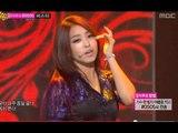 음악중심 - SISTAR - Give It To Me, 씨스타 - 기브 잇 투 미, Music Core 20130713