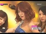 SISTAR - Give it to me, 씨스타 - 기브 잇 투 미 Music Core 20130727