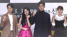 [Showbiz Korea] Kang Ji-hwan(강지환) & Kim Ok-vin(김옥빈), The drama 'Children of a Lesser God' press conference