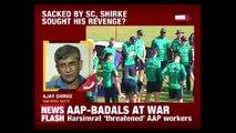 Sacked BCCI Secretary, Ajay Shirke Advised ECB To Call Off India Tour
