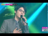 Wheesung - I don't want to know, 휘성 - 모르고 싶다, Music Core 20140517