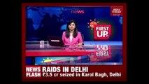 1 Terrorist Trapped In Encounter At Sopore In Jammu & Kashmir