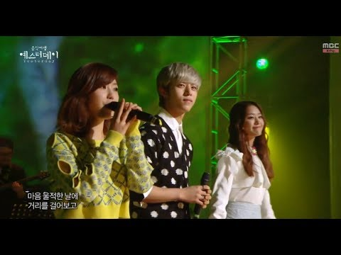 [HOT] Hyosung,Jieun&Daehyeon – Love Cocktails, 시크릿(효성,지은)&B.A.P(대현) – 칵테일 사랑, Yesterday 20140322