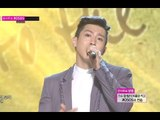 [HOT] Fly to the sky - You You You, 플라이 투 더 스카이 - 너를 너를 너를, 1위 Show Music core 20140531