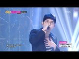 Mad Clown (feat. Hyorin) - Without You, 매드 클라운(feat. 효린) - 견딜만 해, Music Core