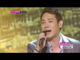 Fly to the sky - You You You, 플라이 투 더 스카이 - 너를 너를 너를, Music Core 201405