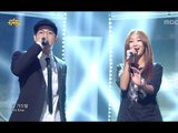 Mad Clown (feat. Hyorin) - Without You, 매드 클라운 - 견딜만 해, Music Core 20140510