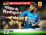 Ind Vs sl 1st t-20 : India vs Sri Lanka 1st T20 Live Cricket | Cricket Highlights | Ind Vs SL