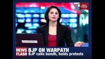 Jain Girl Death: Lokayukta Asks Police To Register Murder Case