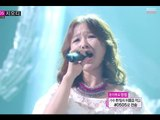 Seo Young-eun - Mean Mean Mean, 서영은 - 치사 치사 치사, Music Core 20140712