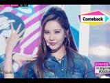 [Blue Jeans] Girls' Generation-TTS - Holler, 소녀시대-태티서 - 할라, Music Core 20140920
