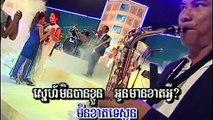 Khmer Song Karaoke, Yun Sopheap, ឆ្លើយចា៎មកអូន, Khmer Old Song