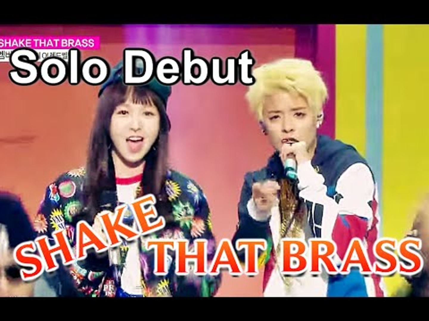 [Solo Debut] AMBER - SHAKE THAT BRASS(Feat.WENDY), 엠버 - SHAKE THAT BRASS, Show Music core 20150214