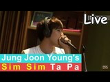 N Flying -Stronger+Let`s Get It Started, 엔플라잉 - Stronger+Let`s Get It Started [정준영의 심심타파] 20150611
