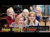 Red Velvet -  Ice Cream Cake, 레드벨벳 - Ice Cream Cake, 정오의 희망곡 김신영 입니다 20150403