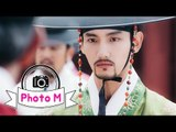 [Photo M] ChangMin - Don't Cry(G.NA), 심창민 - Don't Cry(지나), 밤을 걷는 선비 OST