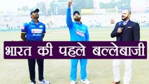 India vs Sri Lanka 1st T20I: Sri Lanka wins toss, India to bat first    वनइंडिया हिंदी