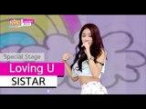 [HOT] SISTAR - Loving U  씨스타 - 러빙 유 Show Music core 20150912