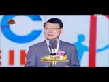 Congratulatory address of MBC CEO Ahn Kwang-Han, DMC festival