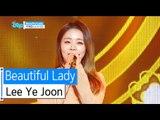 [HOT] Lee Ye Joon - Beautiful Lady, 이예준 - 뷰티풀 레이디, Show Music core 20160116