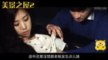 한국 최고의 영화 - Surveillance Camera