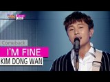 [Comeback Stage] KIM DONG WAN - I'M FINE, 김동완 - 아임 파인, Show Music core 20151024