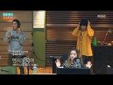 Jung Joon-young&Won Joon-Becoming Dust,원준(소년공화국),정준영-먼지가 되어 [정준영의 심심타파] 20151110