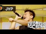 [2015 MBC Music festival] 2015 MBC 가요대제전 JYP - Who's your mama? + Uptown Funk 20151231