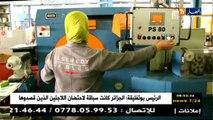 صريح جدا ماهي الهدايا التي يقدمها الرجل الجزائري للمرأة في عيدها العالمي..!؟