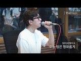 [Live on Air] DAYBREAK - Peacefully tonight, 데이브레이크 - 오늘 밤은 평화롭게 [정오의 희망곡 김신영입니다] 20160615