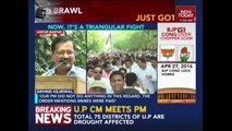 AgustaWestland Scam: AAP Protests At Jantar Mantar Against BJP, Congress