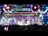 [Wide] Morning Musme '16 - Utakata Saturday Night, A.M.N Big concert @ DMC Festival 2016