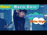 [Comeback Stage] UP10TION - White Night, 업텐션 - 하얗게 불태웠어 Show Music core 20161119