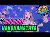 [HOT] WALWARI - HAKUNAMATATA, 왈와리 - 하쿠나 마타타 Show Music core 20170218