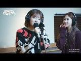 Exy & Dayoung(WJSN) - Nobody, 엑시 & 다영(우주소녀) - Nobody [두시의 데이트 지석진입니다] 20170113