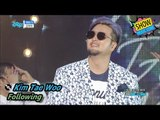 [Comeback Stage] KIM TAE WOO - Following, 김태우 - 따라가 Show Music core 20170708