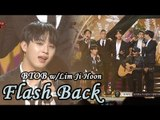 Lim Ji-hoon&BTOB - Flashback, 임지훈&비투비 - 회상 @2017 MBC Music Festival