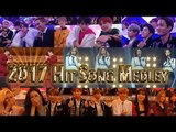 2017 KPOP Hit Song Medley by DUETTO & MAMAMOO @2017 MBC Music Festival