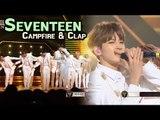 SEVENTEEN - CAMPFIRE & CLAP(w/CARAT), 세븐틴 - 캠프파이어 & 박수(w/CARAT) @2017 MBC Music Festival
