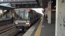 18きっぷで行く東海 京都の旅 Gifu Mie in Kyoto Tickets in Kyoto⑬彦根~米原~大垣
