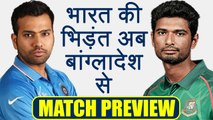 India vs Bangladesh 2nd T20I Preview: India eyes to make comeback in Nidahas Trophy |वनइंडिया हिन्दी