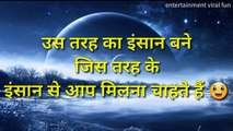 WhatsApp Status Video -  Motivational Lines  Life Inspirational Quotes - Inspiring Thoughts